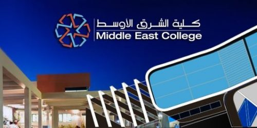 middleeastcollege